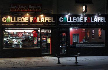 College Falafel